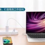 Компания Huawei представила публике умный удлинитель 21