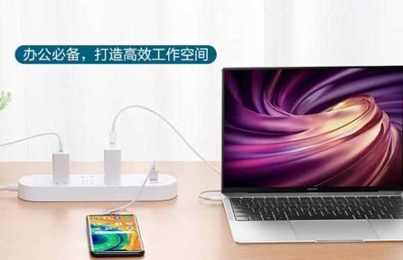 Компания Huawei представила публике умный удлинитель